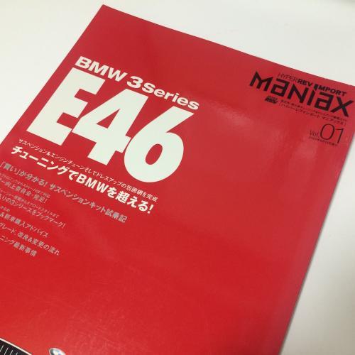BMW E46 Maniax 01
