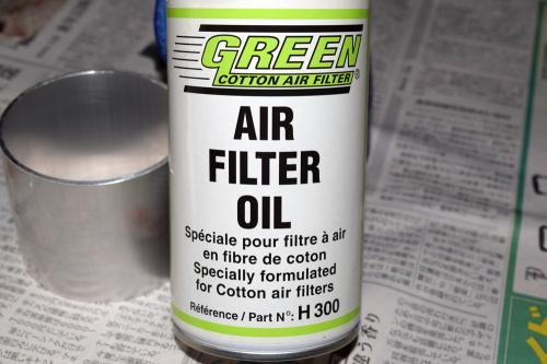 Green Filter オイル