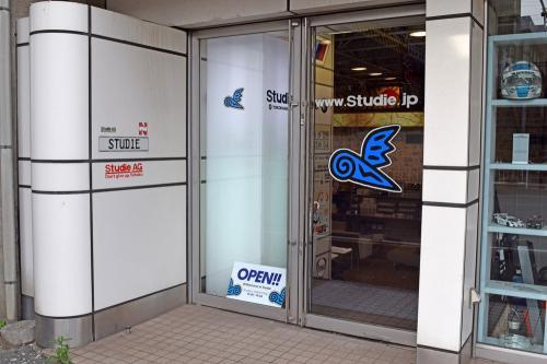 Studie横浜