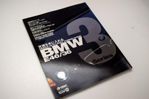 BMW 3 Series E46/36 チューニング&ドレスアップ3シリーズセレクション