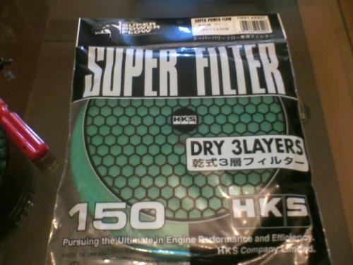 HKS スーパーパワーフロー乾式3層フィルタ