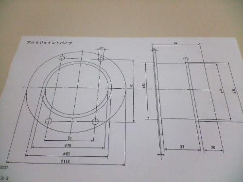BLITZ SUS Power アダプタの設計