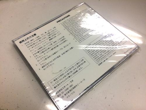 Start Lab CD-Rメディア