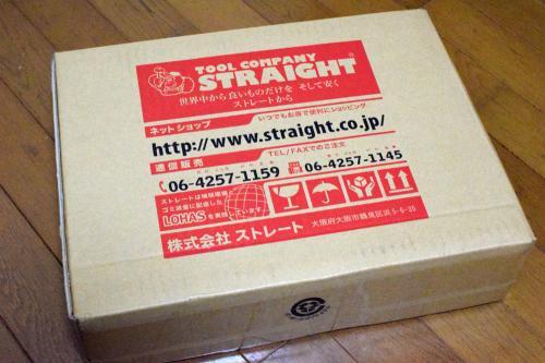 STRAIGHTさんから届いた箱