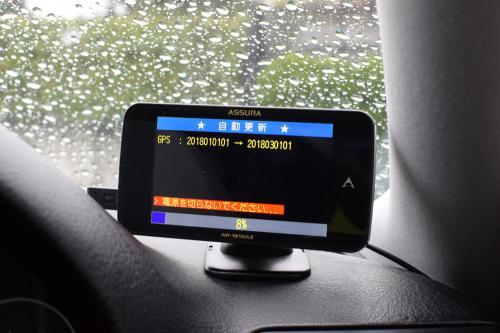 GPSレーダー探知機のデータ更新中の画面