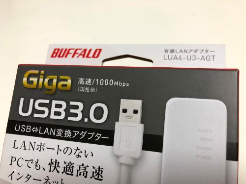BUFFALO 優先LANアダプタ LUA4-U3-AGT