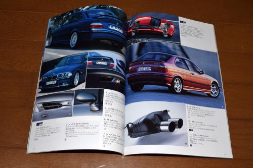 BMW純正パーツカタログE36情報