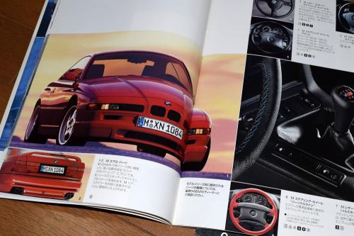 BMW 840のパーツカタログ
