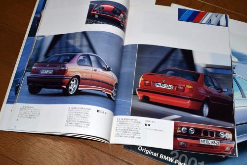 BMW純正パーツカタログE34エアロパッケージ
