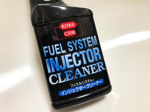 KUREのインジェクタークリーナー
