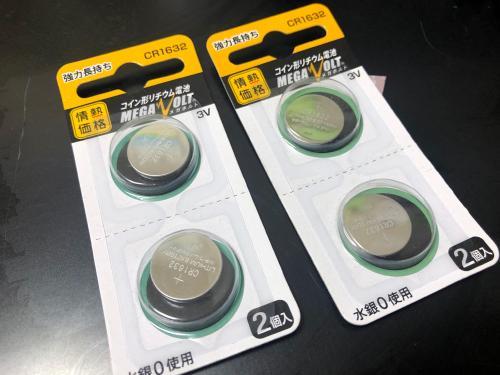 TPMSで使用するボタン電池CR1632
