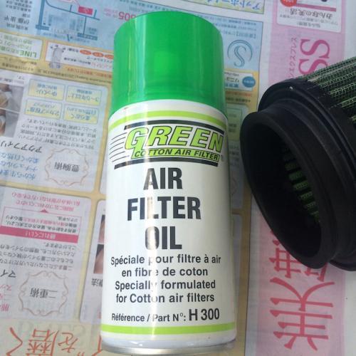Green Air Filter専用オイルスプレー