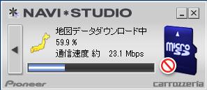 navi_studio.jpg